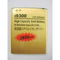 Bateria Larga Duracion Samsung Galaxy S3 I9300 T999 I747