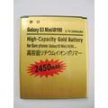 Bateria Larga Duracion 2450mah Samsung Galaxy S3 Mini I8190
