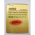 Bateria Larga Duracion Samsung Galaxy Grand Duos I9080 I9082