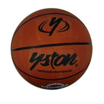 Balon Basket Yston #7 Goma Indoor/outdoor