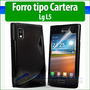 Lg Optimus L5 E610 E612g Forro Tpu Case Estuche Funda Cover