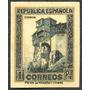 Estampillas España Un Valor 1 Pta Imperforado 1932 # 673s