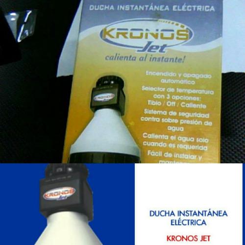 Ducha el ctrica kronos jet calentador de agua bs for Ducha electrica precio
