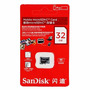 Memoria Micro Sd Sandisk De 32 Gb Nuevas Maracaibo