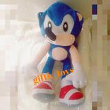 Peluche Sonic 45cm