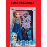 Muñeca Frozen Nuevas Oferta