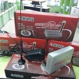 Telular Digitel Para Punto (banesco Verifone Vx520) En 55 .$