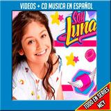 Soy Luna Temp 1 (videos + Musica) - Español