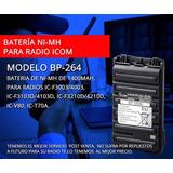Bateria Radio Icom Ic-f3001/4001 Ic-v80 Modelo Bp264