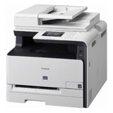 Impresora Multifuncional Canon Color