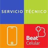 Curso Básico / Intermedio.servicio Técnico Para  Celulares