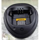 Cargador Ep450 Precio Insuperable!! Carga Cualquier Bateria