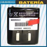 Bateria Motorola Talkabout 650mah Walkie Talkie 3aa Kebt