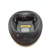 Cargador Para Radio Motorola Ep-450s Ep-450 (reparar)