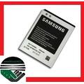Bateria Pila Original Samsung Galaxy S2 Gt I9100