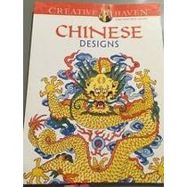 Libro Chino Para Colorear