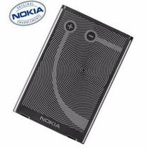 Bateria Nokia Bp-5l Somos Tienda Fisica