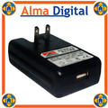 Cargador Bateria Blackberry 8120 8220 8320 8520 8530 9300 Bb