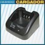 Cargador Rapido Icom Ic-f14/24 3013/4013 Bc-160 Para Bpn-232