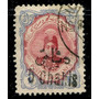 1915 Irán: Ahamed Shah Qajar Resellados