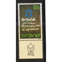 Israel 1972 Sc# 487 Let My People Go-deja A Mi Pueblo Salir