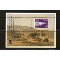 Israel 1987 Souvenir Sheet Haifa 87 Stamp Exhibition