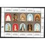 Virgen Maria Hoja 10 Estampillas De 1985 Nuevas M Leider
