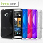 Forro Acrigel Htc One M7 Goma Flexible Andeux
