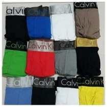 Boxer Calvin Klein Largos Originales