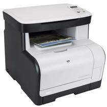 Impresora/ Multifuncional Hp Color Laserjet Serie Cm1312 Mfp