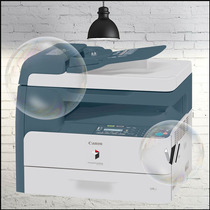 Impresora Multifuncional Laser Monocromática Canon Ir 1025n