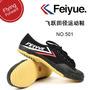 Zapato Feiyue Original Para Arte Marcial China