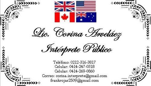 Intérprete Público Certificado