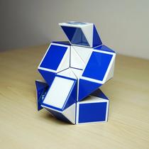 Juego Didactico Cubo Culebra Magica