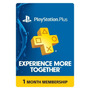 Membresia Gold Playstation Plus 1 Mes Psn Ps3 Ps4 Psvita