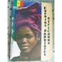Cuentos Populares Africanos Antologia