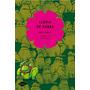 Anexla Loureiro - Lluvia De Ranas Libro Original
