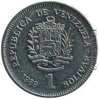 Monedas De 1 Bolívar De La República De Venezuela