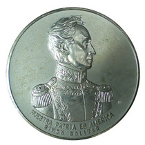 Medalla De Bolivar Sesquicentenario Congreso Anfictionico