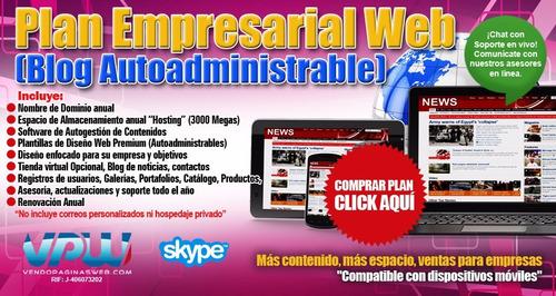 Páginas Web Económicas, Autoadministrable
