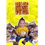 Pendon, Pancart, Fiesta, Niños,personalizad, Diseño Incluido