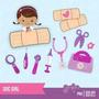 Kit Imprimible Doctora Juguetes 3 Imagenes Clipart