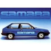 Repuestos Lada Samara