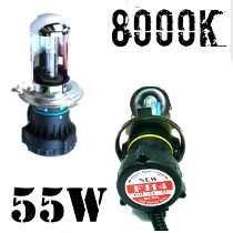Bombillos Hid H4 55w 8000k Mecanizadas Alta Y Baja Xenon