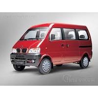 Vidrio Parabrisa Trasero Mini Van Bus Minivan 12-13