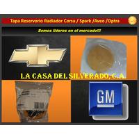 Tapa De Envase Refrigerante Aveo Spark Optra 100 % Gm