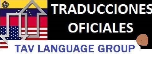 Traducciones Legales - Traductor Oficial Público - Inglés